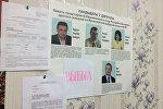 Программы кандидатов в общежитии в БГУ