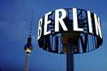 Начны Берлін, архіўнае фота