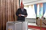 Президент Беларуси Александр Лукашенко на выборах в парламент