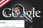 Хилари Клинтон в поисковой системе Google