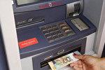 Банкомат БСБ Банка