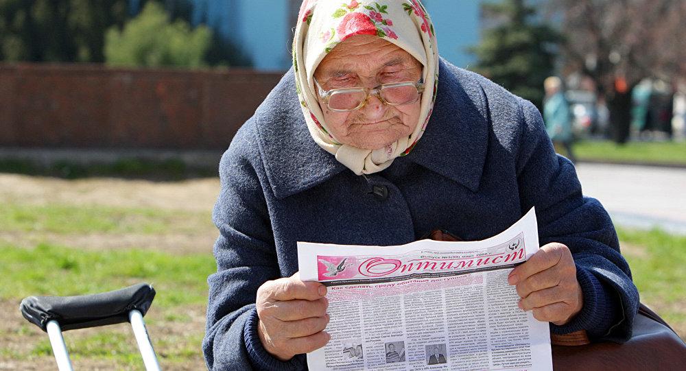 Щеткина: подготовлен проект указа оповышении трудовых пенсий