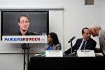 Видеоконференция с Эдвардом Сноуденом