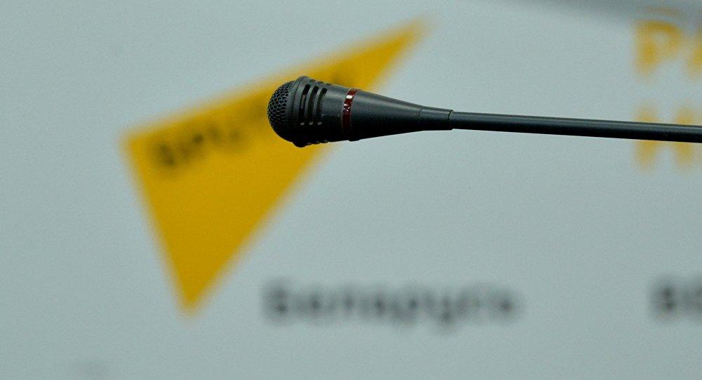 Микрофон в пресс-центре Sputnik