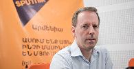 Дэвид Керанс в гостях у радио Sputnik Армения
