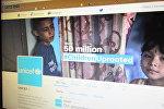 Аккаунт UNICEF в Twitter