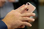 Покупатель нового iPhone 7