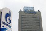 Здание компании Газпром