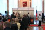 Выборы в Госудуму проходят в  российском посольстве