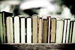 Кнігі на паліцы