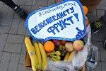 Акция Минского велосипедного общества