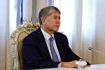 Президент Кыргызстана Алмазбек Атамбаев