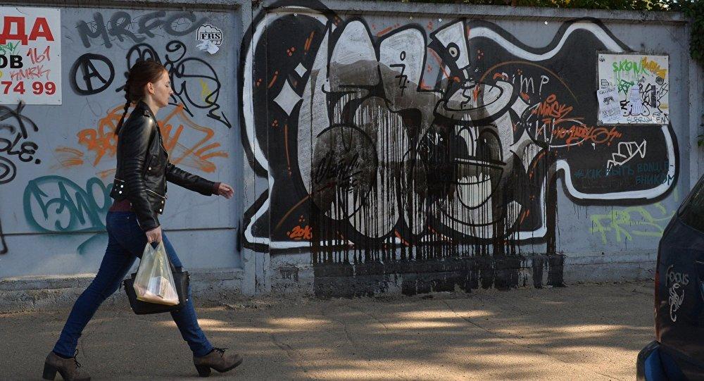Вандалы испортили стрит-арт фестиваля Vulica Brazil вМинске