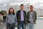 Алексей Дзермант (Беларусь), политический аналитик Валентин Гайдай (Украина) и Юрий Алексеев (Латвия)