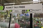 Пункт Tax Free у краме Беластока
