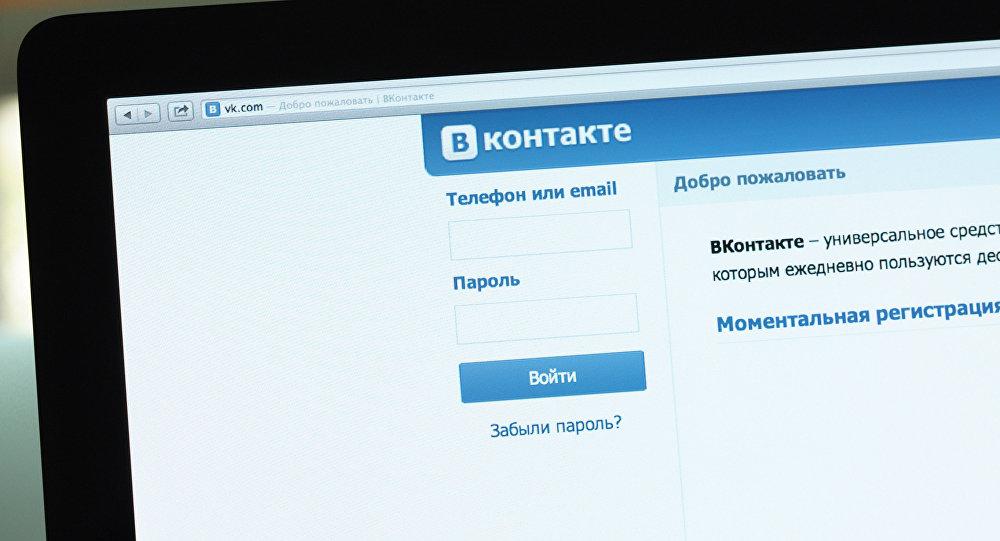 Юзеры говорили о «поломке» соцсети «ВКонтакте»