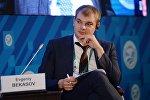Главный редактор телеканала Россия 24 Евгений Бекасов
