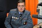 Заместитель начальника ГАИ г.Минска Андрей Зырянов