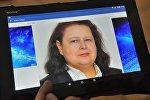 Кандидат экономических наук Елена Семак
