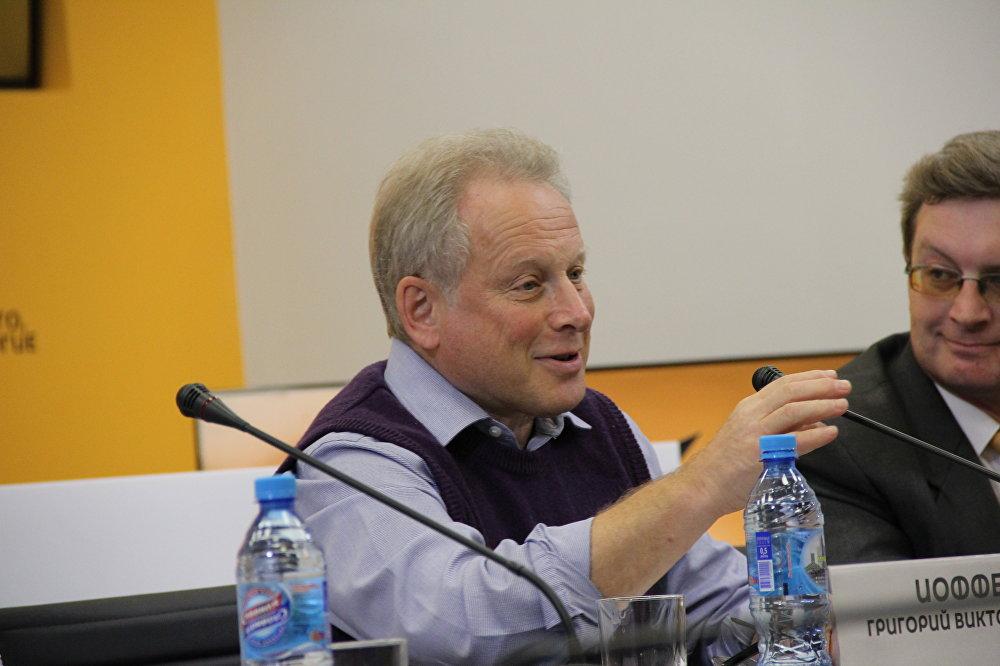 Американский политолог, профессор социальной географии Григорий Иоффе