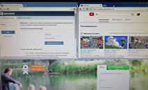 Страницы сайтов YouTube ВКонтакте и Одноклассники