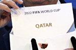Объявление Катара хозяином ЧМ-2022