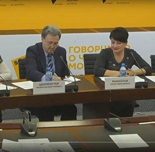 Эксперты тургаліны абмеркавалі перспектывы ўязнога турызму ў Беларусь