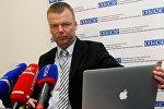 Глава специальной мониторинговой миссии ОБСЕ на Украине Александр Хуг