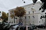 Офис МВФ в Минске