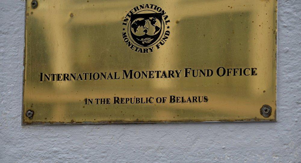 ВМВФ рассказали, что ожидает экономику Российской Федерации
