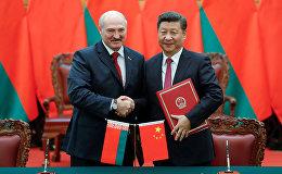 Лукашенко Си Цзиньпин