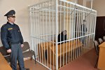 Александр Радкевич в зале суда