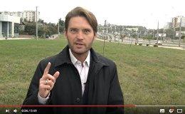 Кадр из видеообращения Виктора Мартиновича к белорусским футбольным болельщикам