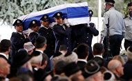 Похороны Шимона Переса в Иерусалиме