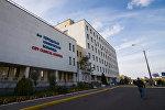 Шестая клиническая больница