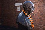 Бюст Махатма Ганди