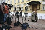 Журналисты у здания Московского окружного военного суда, архивное фото