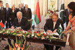 Президенты Беларуси и Пакистана подписывают соглашение