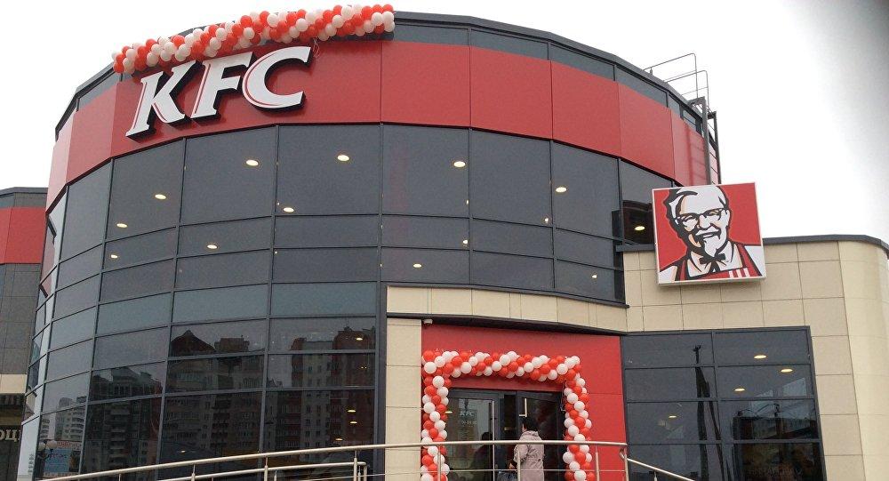 KFC отказался спонсировать клуб из-за договорного матча