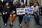 Протест против ужесточения закона против абортов