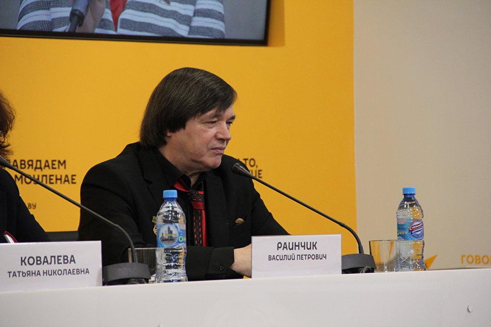 Василий Раинчик