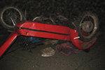 Перевернувшийся мотоцикл