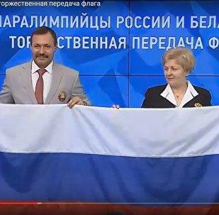 Паралимпийская солидарность: Фомочкин привез триколор в Москву