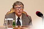 Американский миллиардер Билл Гейтс