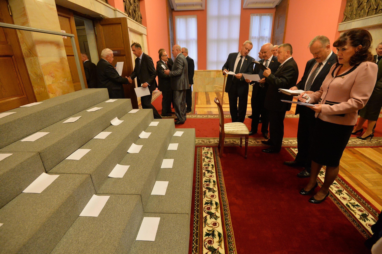 Народные избранники 5-ого созыва завершили свою работу впарламенте
