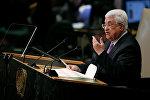 Махмуд Аббас во время выступления в ООН