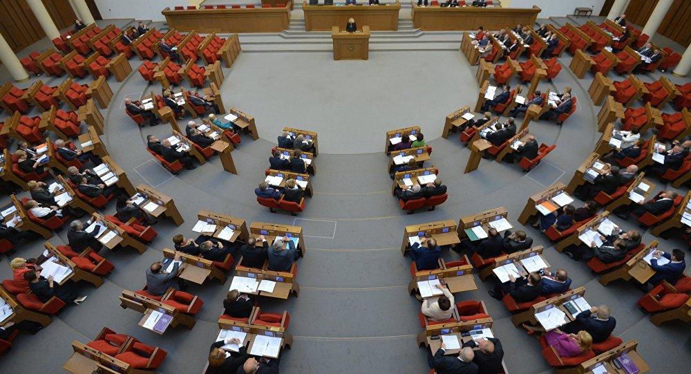 Впарламенте отчитались отратах из национальной казны за2016 год