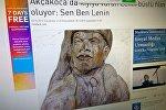 Деревянный бюст Ленина, выброшенный на берег Турции
