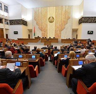 Авальная зала беларускага парламента