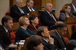 Женщины в парламенте